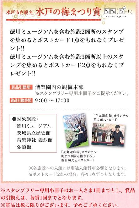 f:id:nakaaki0815:20170225213215p:plain