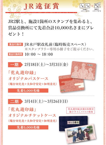 f:id:nakaaki0815:20170225213526p:plain