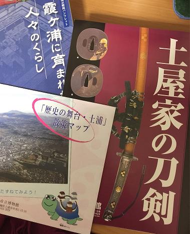 f:id:nakaaki0815:20170226000403p:plain