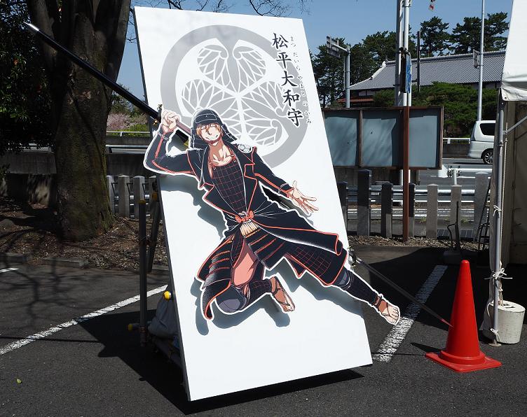 f:id:nakaaki0815:20170416212317p:plain