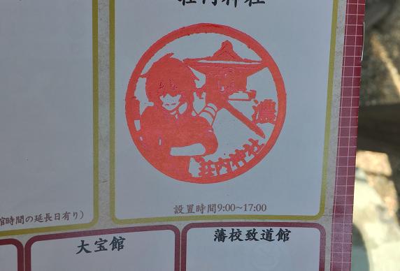 f:id:nakaaki0815:20170505102747p:plain