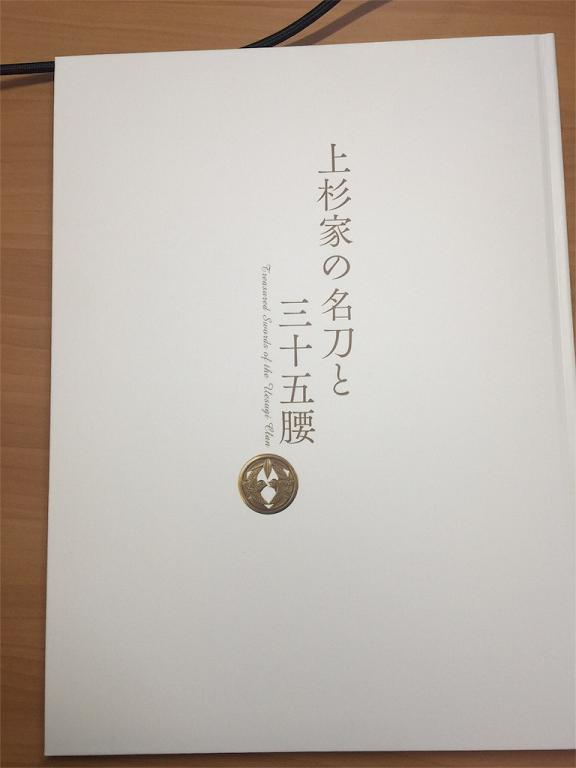 f:id:nakaaki0815:20171103121328p:plain