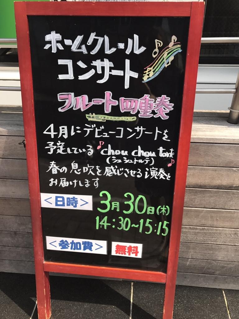 f:id:nakabane:20170406000831j:plain