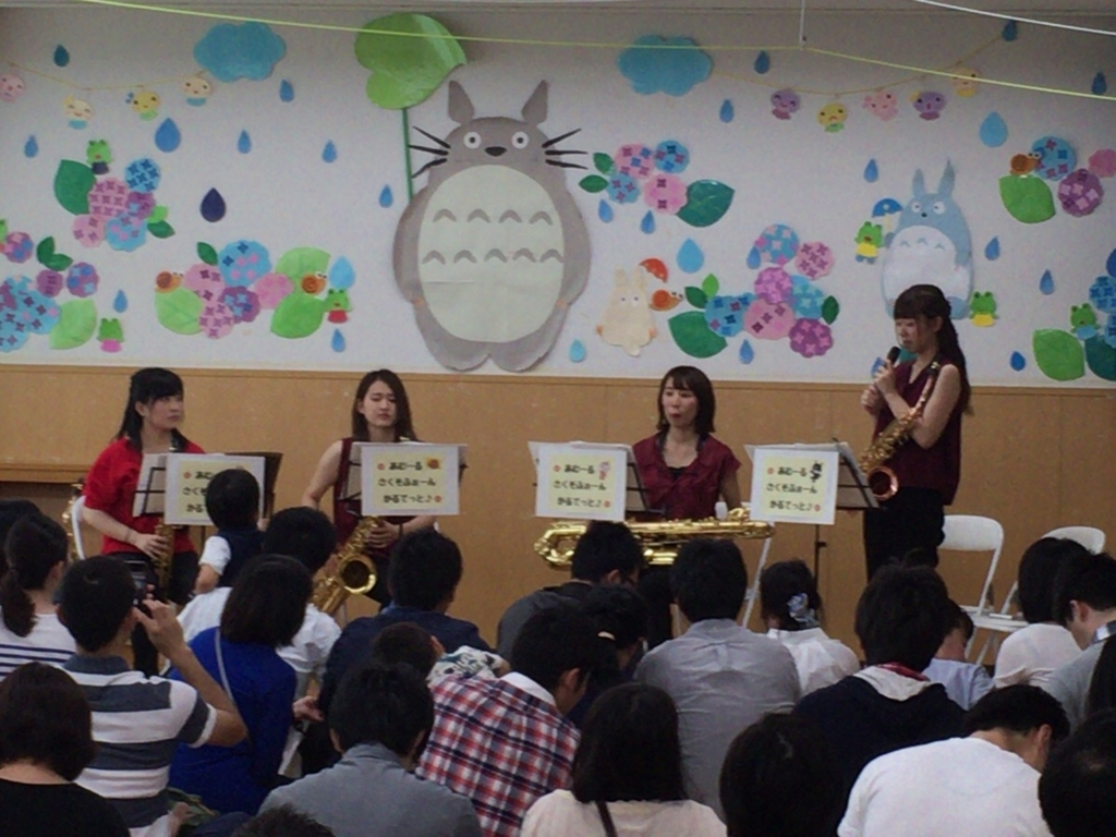 f:id:nakabane:20170629003131j:plain