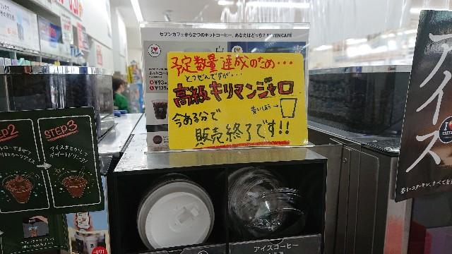 f:id:nakaburo:20200629122051j:image