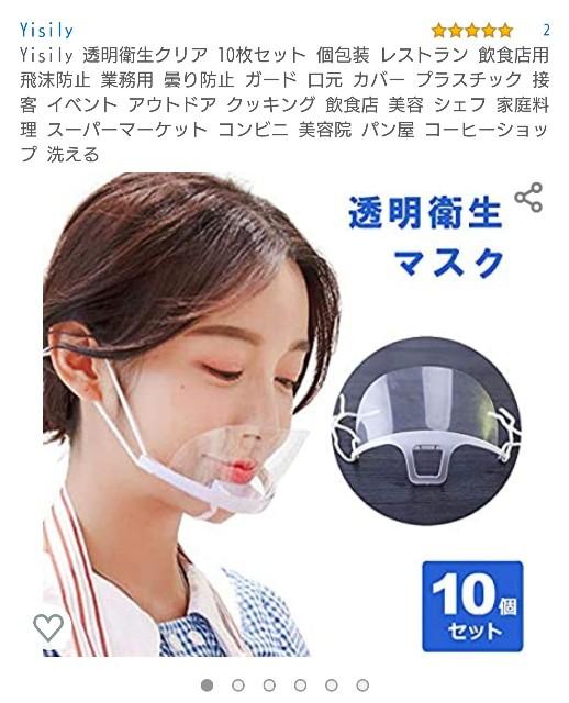 f:id:nakaburo:20200717190356j:image