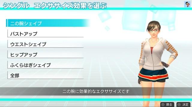f:id:nakaburo:20200722224305j:image