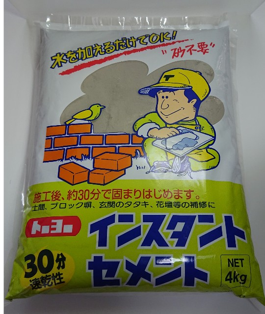 f:id:nakaburo:20200804215807j:image
