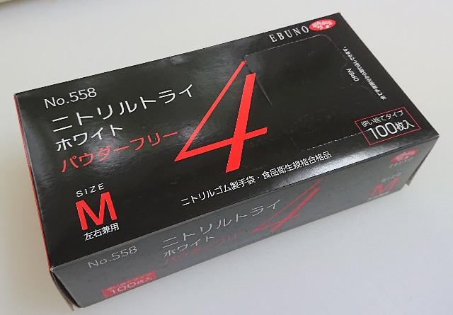f:id:nakaburo:20201007121222j:image