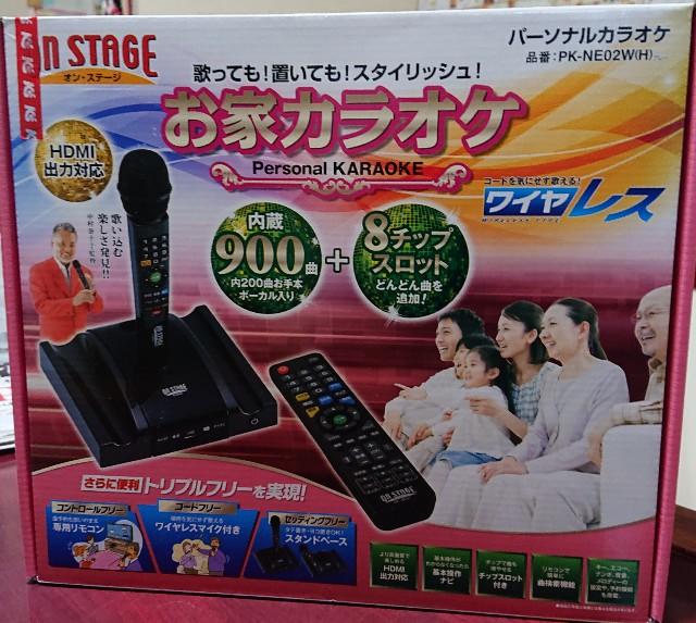 f:id:nakaburo:20201121164441j:image