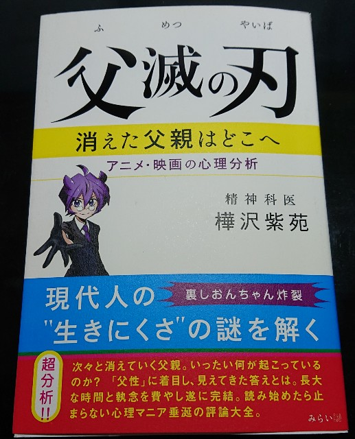 f:id:nakaburo:20210113171429j:image