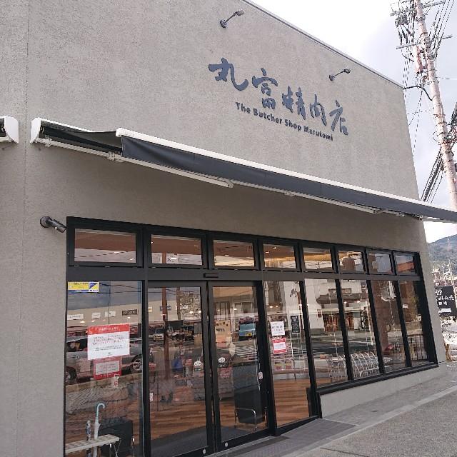 f:id:nakaburo:20210117192854j:image
