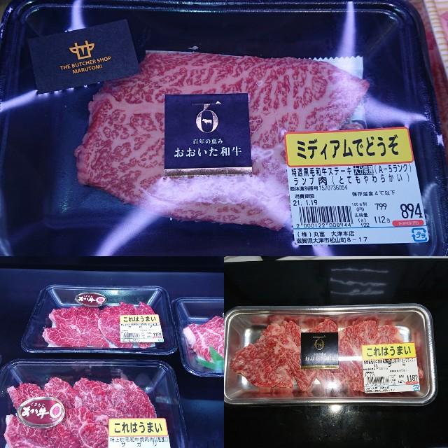 f:id:nakaburo:20210117192919j:image