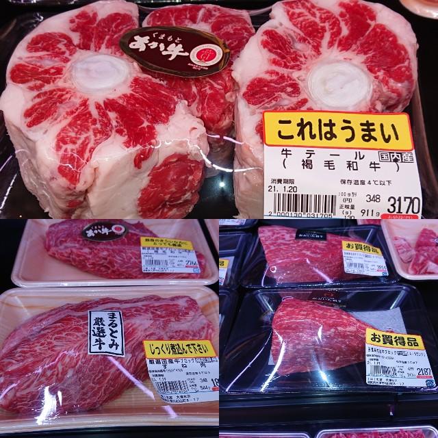 f:id:nakaburo:20210117192942j:image