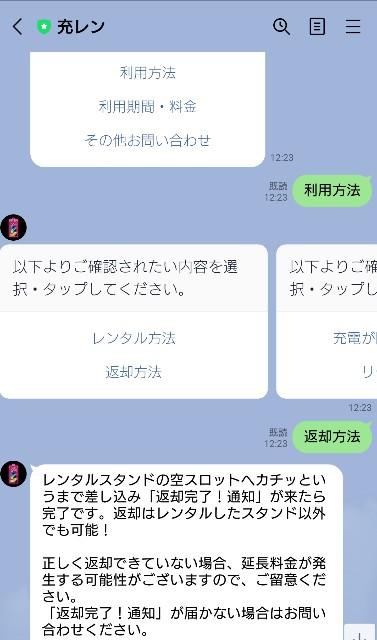 f:id:nakaburo:20210119130618j:image
