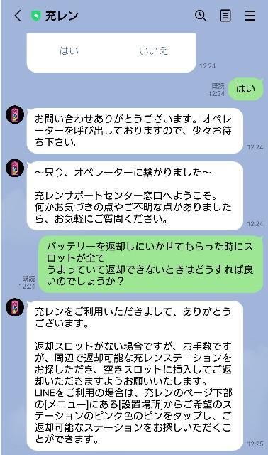 f:id:nakaburo:20210119130627j:image