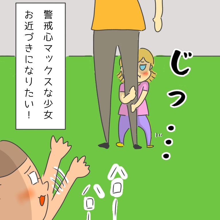 f:id:nakada0701:20201005000523p:plain