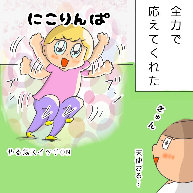 f:id:nakada0701:20201005000526p:plain