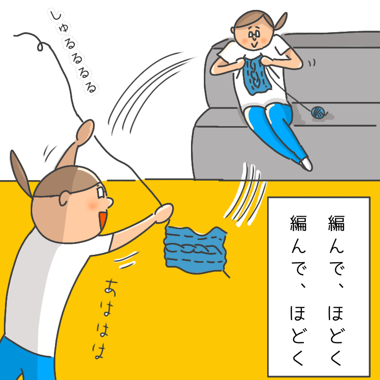 f:id:nakada0701:20201102181630p:plain