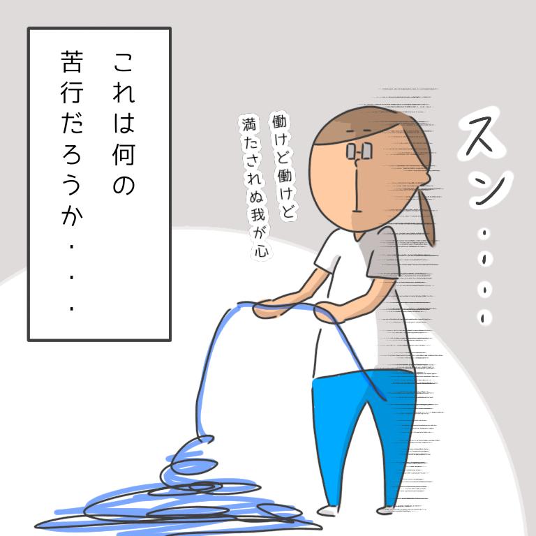 f:id:nakada0701:20201102181638p:plain