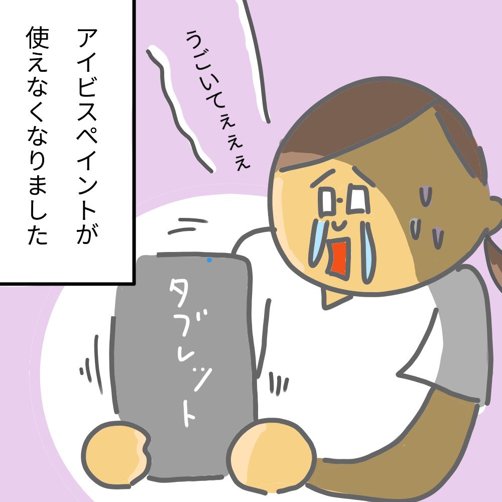 f:id:nakada0701:20201104183945p:plain
