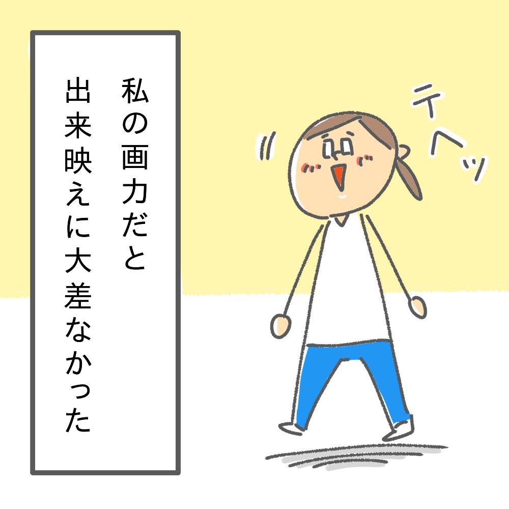 f:id:nakada0701:20201104183951p:plain
