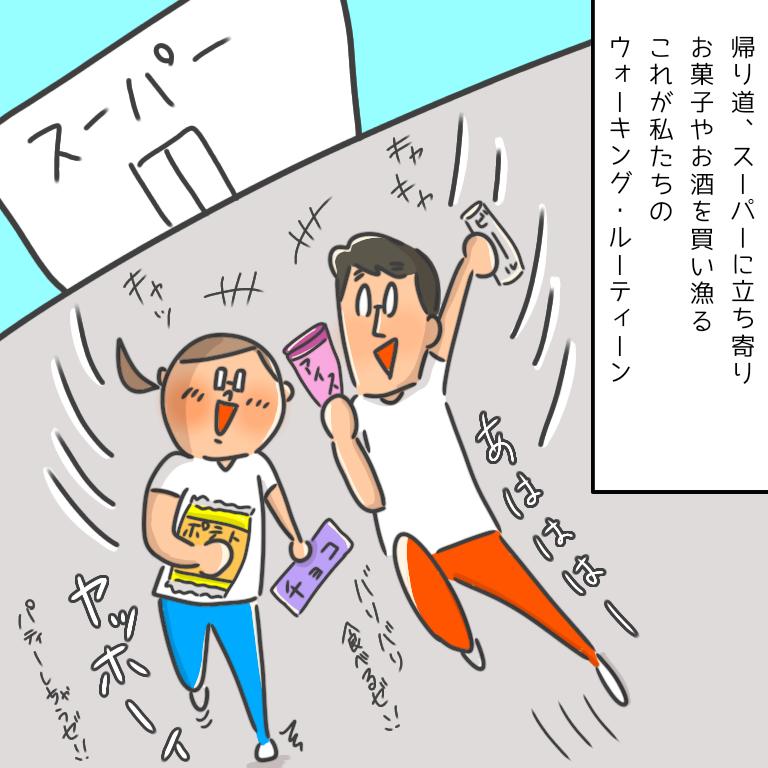 f:id:nakada0701:20210406232016p:plain