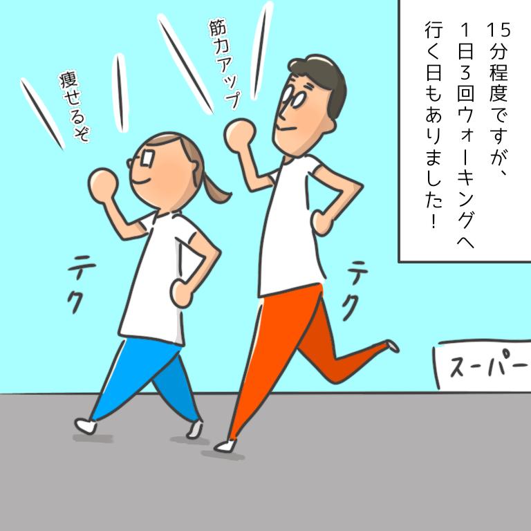 f:id:nakada0701:20210406232024p:plain