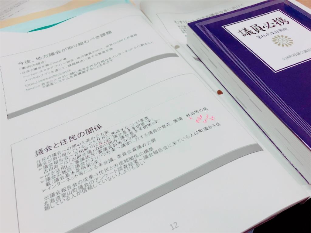 f:id:nakadablog:20190509203252j:image