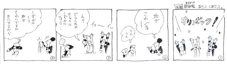 f:id:nakagakiyutaka:20160801093607j:plain