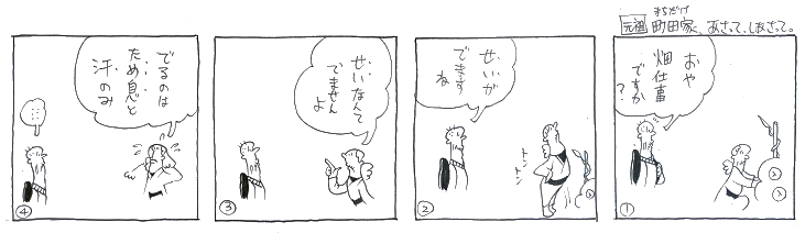 f:id:nakagakiyutaka:20160801093825j:plain