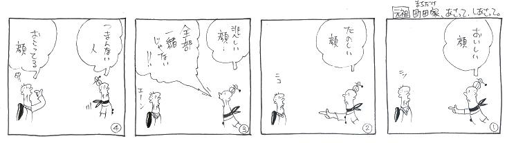 f:id:nakagakiyutaka:20160801094053j:plain