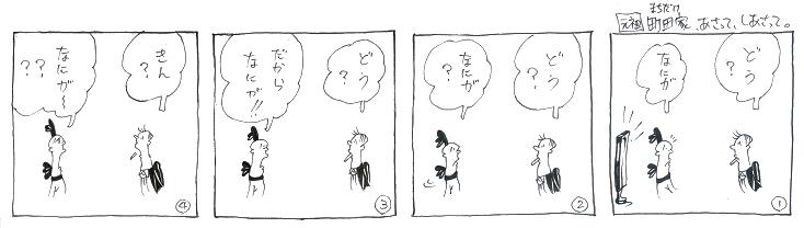 f:id:nakagakiyutaka:20160801094215j:plain