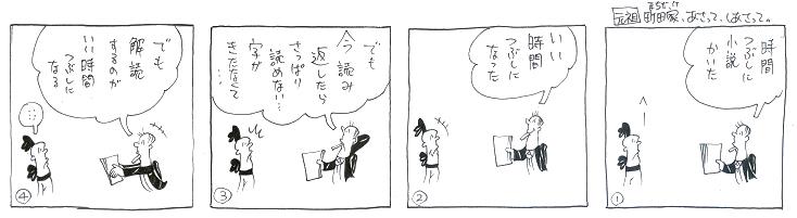 f:id:nakagakiyutaka:20160801094309j:plain