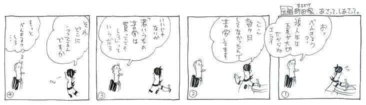 f:id:nakagakiyutaka:20160801100031j:plain