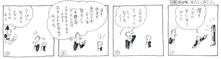 f:id:nakagakiyutaka:20160801100132j:plain