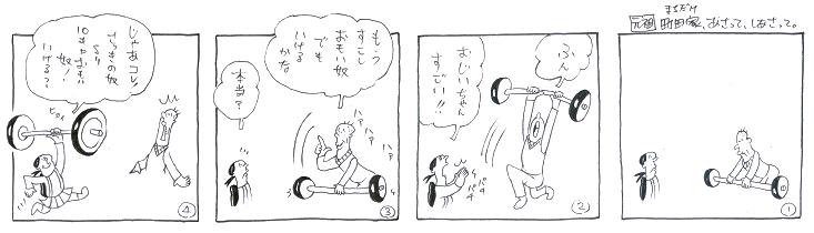 f:id:nakagakiyutaka:20160803085007j:plain