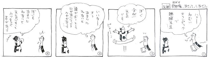 f:id:nakagakiyutaka:20160803085143j:plain