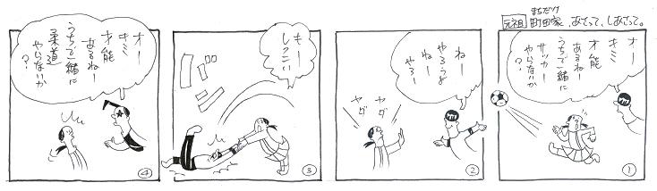 f:id:nakagakiyutaka:20160803085310j:plain