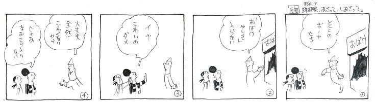 f:id:nakagakiyutaka:20160803085414j:plain