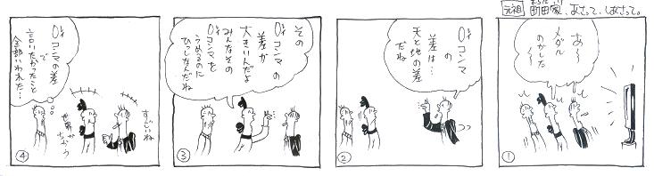 f:id:nakagakiyutaka:20160803085537j:plain