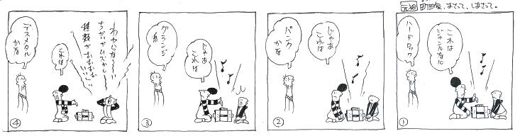 f:id:nakagakiyutaka:20160803232243j:plain