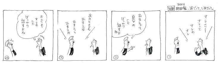 f:id:nakagakiyutaka:20160803232334j:plain