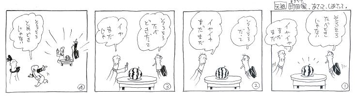 f:id:nakagakiyutaka:20160807072027j:plain