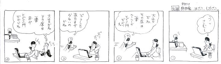 f:id:nakagakiyutaka:20160807072135j:plain
