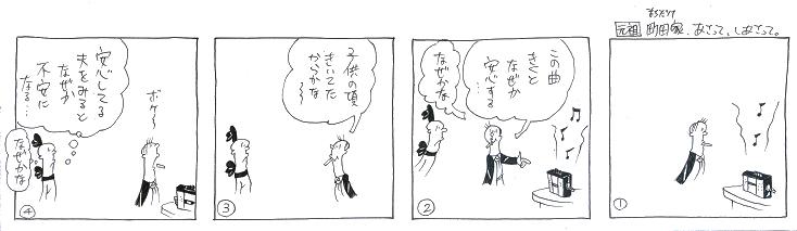 f:id:nakagakiyutaka:20160807072233j:plain
