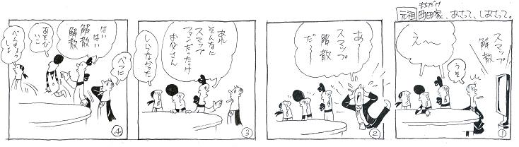 f:id:nakagakiyutaka:20160814114440j:plain