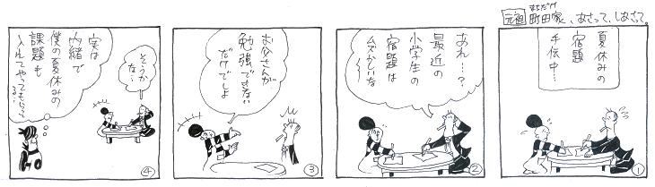 f:id:nakagakiyutaka:20160821105535j:plain