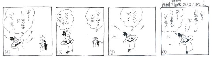 f:id:nakagakiyutaka:20160821105931j:plain