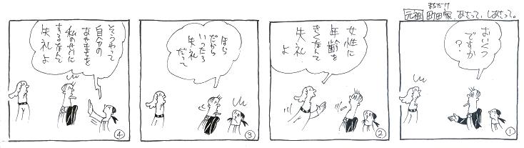f:id:nakagakiyutaka:20160821110038j:plain